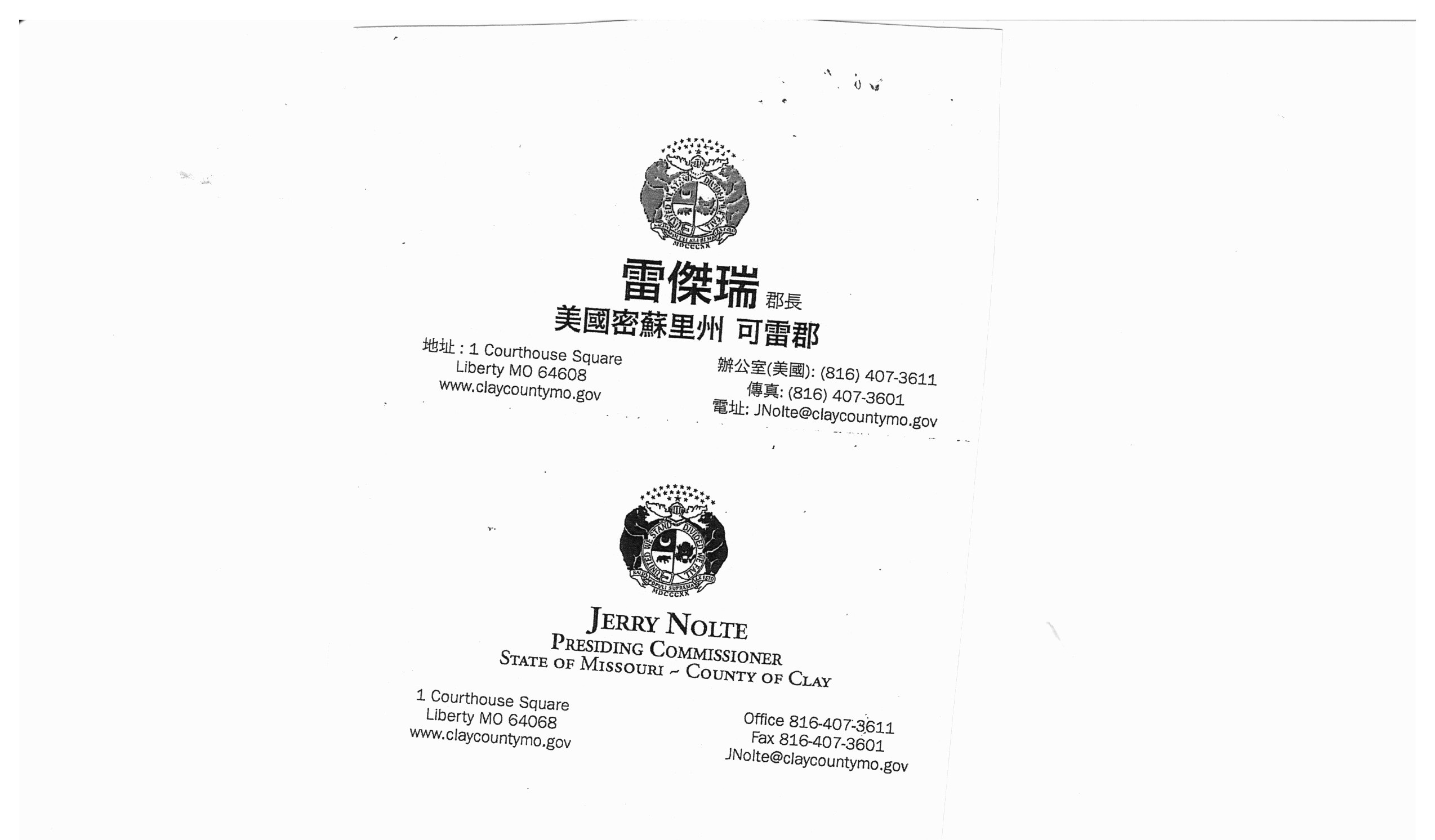 Commissioner Jerry Nolte Statement on Chinese Business Card - The ...